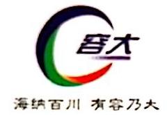 西安容大医疗器械有限公司 最新采购和商业信息