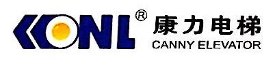 康力电梯股份有限公司新疆分公司 最新采购和商业信息
