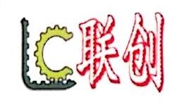 威海联创工业自动化科技有限公司 最新采购和商业信息