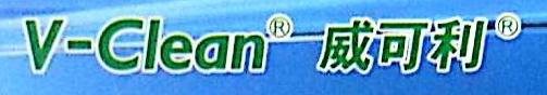 中山市威可利节能环保设备有限公司