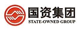 吉林省国有资产经营管理有限责任公司