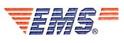 中国邮政速递物流股份有限公司佛山市禅城分公司 最新采购和商业信息