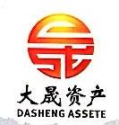 深圳市大晟资产管理有限公司 最新采购和商业信息