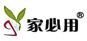 义乌市科信塑胶有限公司 最新采购和商业信息
