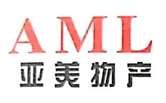 青岛亚美物产有限公司 最新采购和商业信息