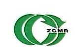 九江市正大金属制品有限公司 最新采购和商业信息