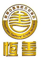 深圳觉善堂有限公司 最新采购和商业信息