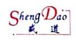东莞市盛道硅橡胶制品有限公司 最新采购和商业信息
