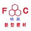 镇江盛华粉煤灰利用开发有限公司 最新采购和商业信息