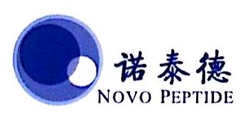 北京世源国泰医院有限公司 最新采购和商业信息