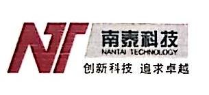 浙江南泰科技有限公司