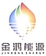 衡阳市天然气有限责任公司 最新采购和商业信息