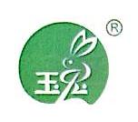 山东玉兔食品有限责任公司 最新采购和商业信息
