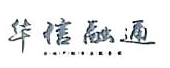 贵州华信融通地产管理顾问有限公司 最新采购和商业信息