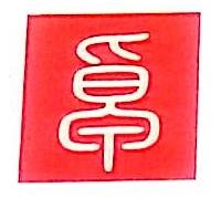 中山市卓锋品牌设计有限公司 最新采购和商业信息