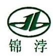 浙江锃光真空设备有限公司 最新采购和商业信息