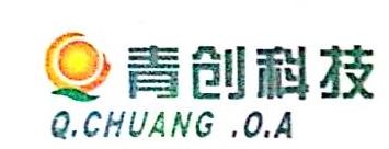 金华青创数码科技有限公司 最新采购和商业信息