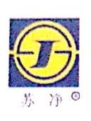 沈阳苏净空调装饰工程有限公司 最新采购和商业信息