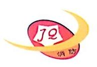 上海颉奇消防设备有限公司 最新采购和商业信息