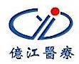 湖南昊康医疗科技有限公司 最新采购和商业信息