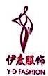 安庆伊度服饰有限公司 最新采购和商业信息