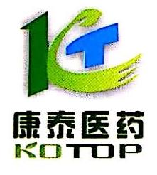 广州康泰医药科技有限公司