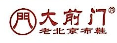北京精武轩经贸有限公司 最新采购和商业信息