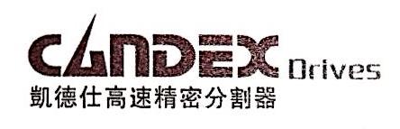 深圳市协和传动器材有限公司 最新采购和商业信息