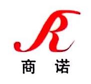 广州商诺企业管理顾问有限公司 最新采购和商业信息