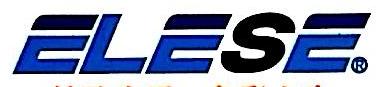 武汉艾立斯涂料有限责任公司 最新采购和商业信息