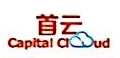 北京首云汇商金融信息服务有限公司 最新采购和商业信息