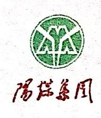阳煤集团忻州能源有限责任公司 最新采购和商业信息