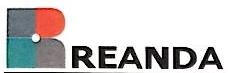 利安达会计师事务所(特殊普通合伙)福建分所 最新采购和商业信息
