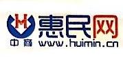 中商惠民(山东)电子商务有限公司 最新采购和商业信息