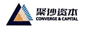 辽宁聚沙企业管理股份有限公司 最新采购和商业信息