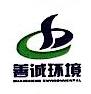 宁波善诚环境设备有限公司 最新采购和商业信息