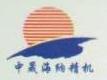深圳市中晟海纳实业有限公司 最新采购和商业信息