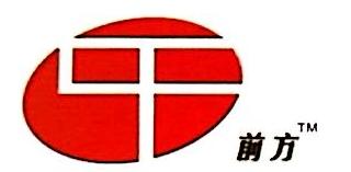 南昌前方通用设备制造有限公司 最新采购和商业信息