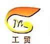 淮安市工贸资产管理有限公司 最新采购和商业信息