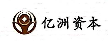 深圳前海亿洲资产管理有限公司 最新采购和商业信息