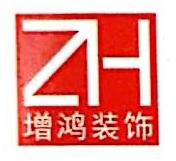 深圳市增鸿装饰家具有限公司 最新采购和商业信息