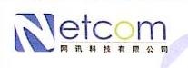 哈尔滨网讯科技有限公司 最新采购和商业信息