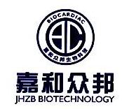 杭州嘉和众邦生物科技有限公司 最新采购和商业信息