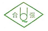 杭州合强化工有限公司 最新采购和商业信息