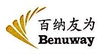 北京百纳友为科技有限公司 最新采购和商业信息