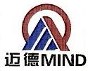 深圳市迈德工业设备有限公司