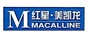 上海红星美凯龙家品会电子商务有限公司