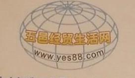 江门市悦轩网络科技有限公司