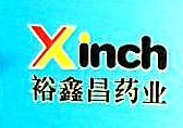 海南裕鑫昌药业有限公司