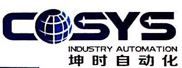 杭州坤时自动化系统有限公司 最新采购和商业信息
